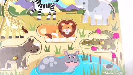 彩色魔法方块变出各种动物玩具