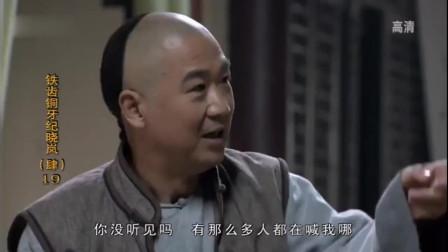 大学士纪晓岚茶楼与人对对联,却输给一穷酸秀才,脸色难看