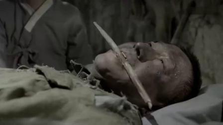 朝鲜大妈找来医生帮李长顺取出了子弹