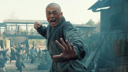 樊少皇怒战海盗 南少林经典重现