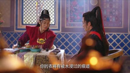 《新边城浪子 第1集》你们觉得呢,叶开和傅红雪这剧都敢接(4)