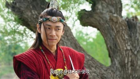《新边城浪子 第1集》下秒好看了,叶开和丁灵琳百变画风好养眼(1)