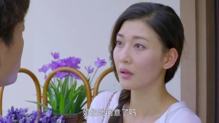 《情谜睡美人 第4集》太过瘾了,爱叶依姗和秦明昊(4)
