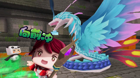 迷你世界雨林冒险4 挑战羽蛇神 巫妖王到底战力如何