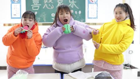 同学想吃西瓜,柚柚用黏土给她做,可惜只能看不能吃