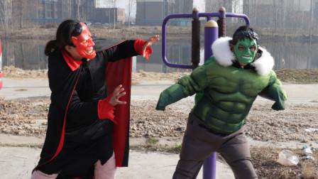 奥特曼真人版:怪兽给绿巨人设圈套,奥特曼出现抓走怪兽