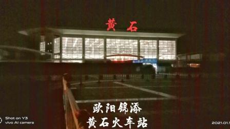 [黄石车迷]-武九凌晨之风(K107+757)