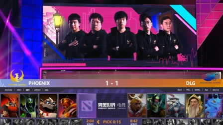 DOTA2-DPC中国联赛 正赛 DLG vs PHOENIX BO3 第三场 1月18日