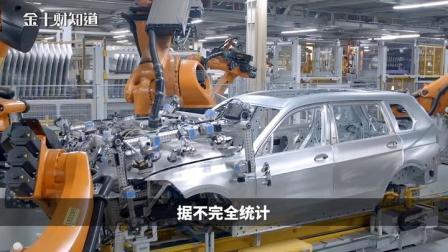 """美国限制出口,全球8大汽车巨头陷入""""缺芯危机""""!中国早有准备"""