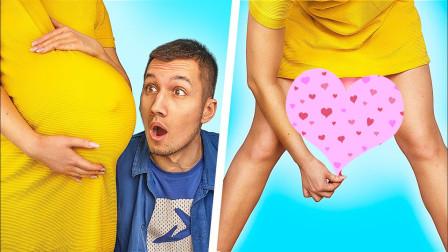 24小时怀孕是种什么体验呢?老外真人演绎,全程爆梗不断!