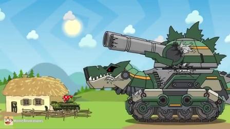 坦克世界动画:日系乌龟坦克又来了