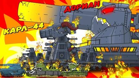 坦克世界动画:入侵