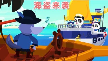 海盗来袭勇敢船长奋勇抗敌保护宝藏