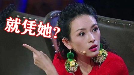 """不满歌手跨界当演员,自己""""跑调""""却当音乐评委,章子怡太双标!"""