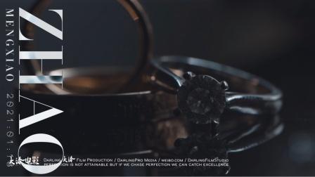 「大泠婚礼快剪」◆『JIA&ZHAO』| DarlingFilm出品