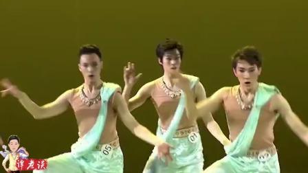 北京舞蹈学院男班敦煌舞基本功,专业的表演,看着就是舒服!