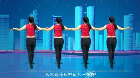 特别有感慨的一首歌《叹这一生》64步广场舞