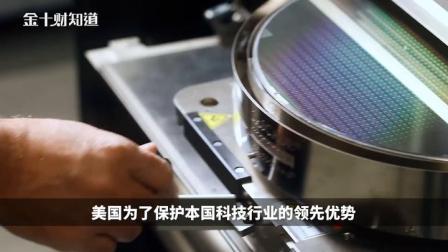 投资额暴涨367%,中国芯片业迎大爆发!欧盟17国也组万亿芯片联盟
