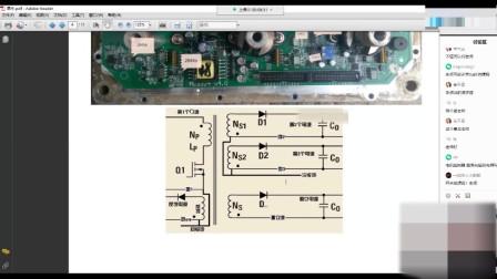 英搏尔电机控制器MC3336电路板原理图讲解!—电动汽车维修培训