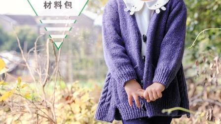【93下集】可可钩织屋 彩点羊毛儿童韩版开衫编织教程