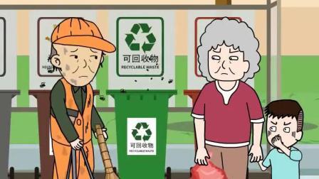 猪屁登:不怕垃圾脏,就怕人心脏.