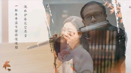 香雪迟bD-双管巴乌