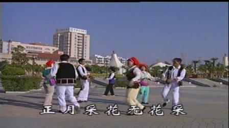 云南山歌,彝族合脚舞想哥想妹来挝锣《采花调》