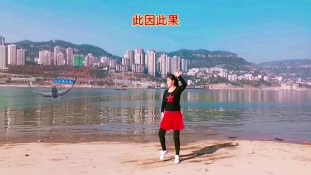王妹儿广场舞(425号)《忘川的河》