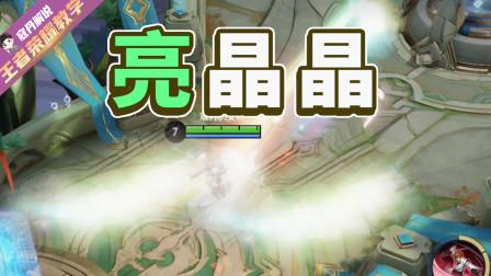 寇丹:王者新赛季这个设置不能关!关了游戏体验瞬间消失