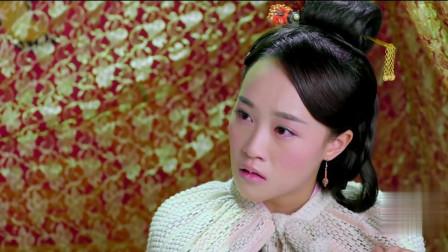 山海经:芙儿怨恨苏茉不救自己,百里寒添油加醋,让她们姐妹反目