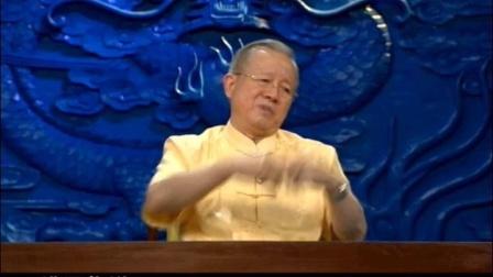 曾仕强:中华文化是西方不可比拟的!