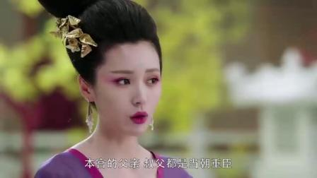 萌妃被如贵妃的宫女追着打,幸好皇上及时出现解救她!