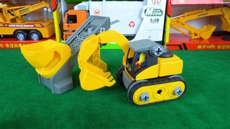 玩具工程车拆箱:用螺丝刀安装挖掘机
