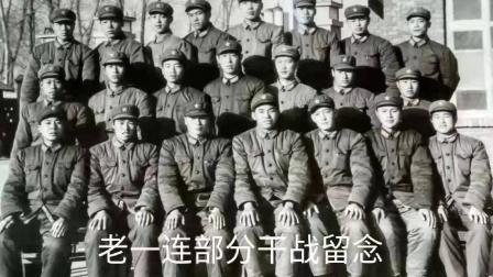 兰字139部队兰州军区独立通讯营西安地区战友50周年纪念日 2020.12.20