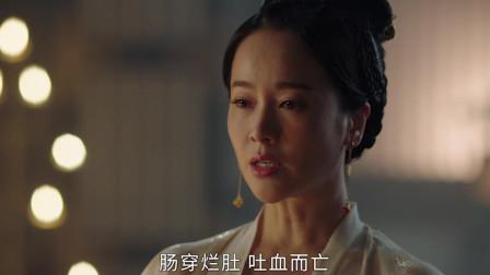 上阳赋:最毒不过妇人心,锦儿竟为了三皇子给王妃下毒