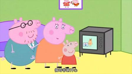 佩奇的画被土豆先生选中上了电视节目!