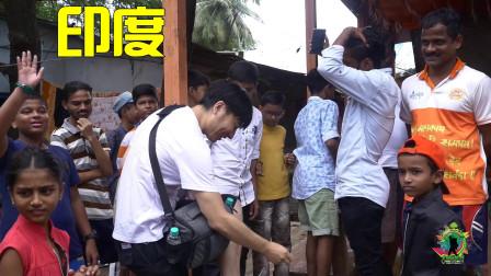印度村庄,第一次来了中国人,村民集体围观!中国小伙被热情接待