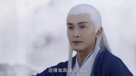 《三生三世枕上书》凤九黯然神伤 燕池悟搞笑喝茶