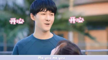 《下一站是幸福》:贺灿阳、蔡敏敏高甜混剪