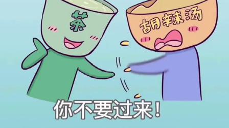 你知道唐朝人喝茶有多重口味吗?