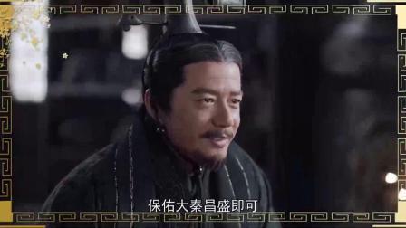 《大秦赋》:吕不韦把作死的气质拿捏的死死的,笑崩