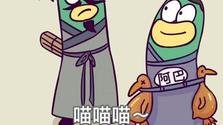 如果穿越回秦朝,你能活几集?
