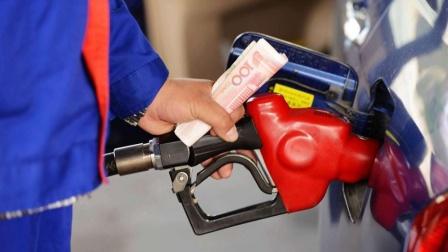 油价:1月19日,加油站调整92、95汽油最新零售价