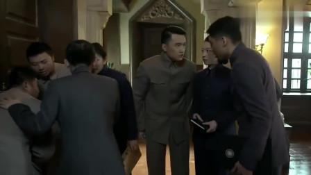 伪装者:明楼和汪曼春吵架,办公厅的秘书们都挤在门口偷听,真八卦呀