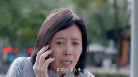 """《安家》:房似锦的妈又来了,这回从电话骚扰变成了""""人肉骚扰"""""""