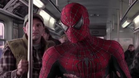 蜘蛛侠:八爪怪物来找蜘蛛侠!大家为了保护他!都站了起来!