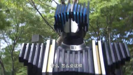 帝骑神主形态能加装备,他使用亚马逊的臂环