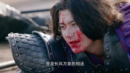 安庆绪为救珍珠,在战场惨遭万箭穿心,这样子痴情至极