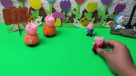 家里来了两位猪妈妈,乔治和佩琪能认出来吗