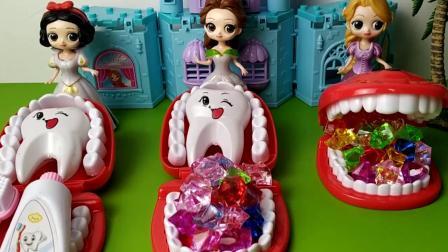 牙齿黄的公主不给她糖果吃了